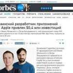 AVentures Capital закрыл третью сделку в 2013 году