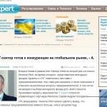 Украинский ИТ-сектор готов к конкуренции на глобальном рынке