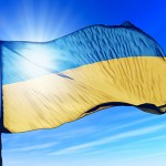 Ukraine Discovery Tour. Join us!