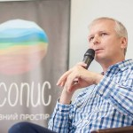 Курс на Долину: как украинским стартапам найти инвесторов