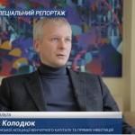 Что будет с украинским ИТ аутсорсингом