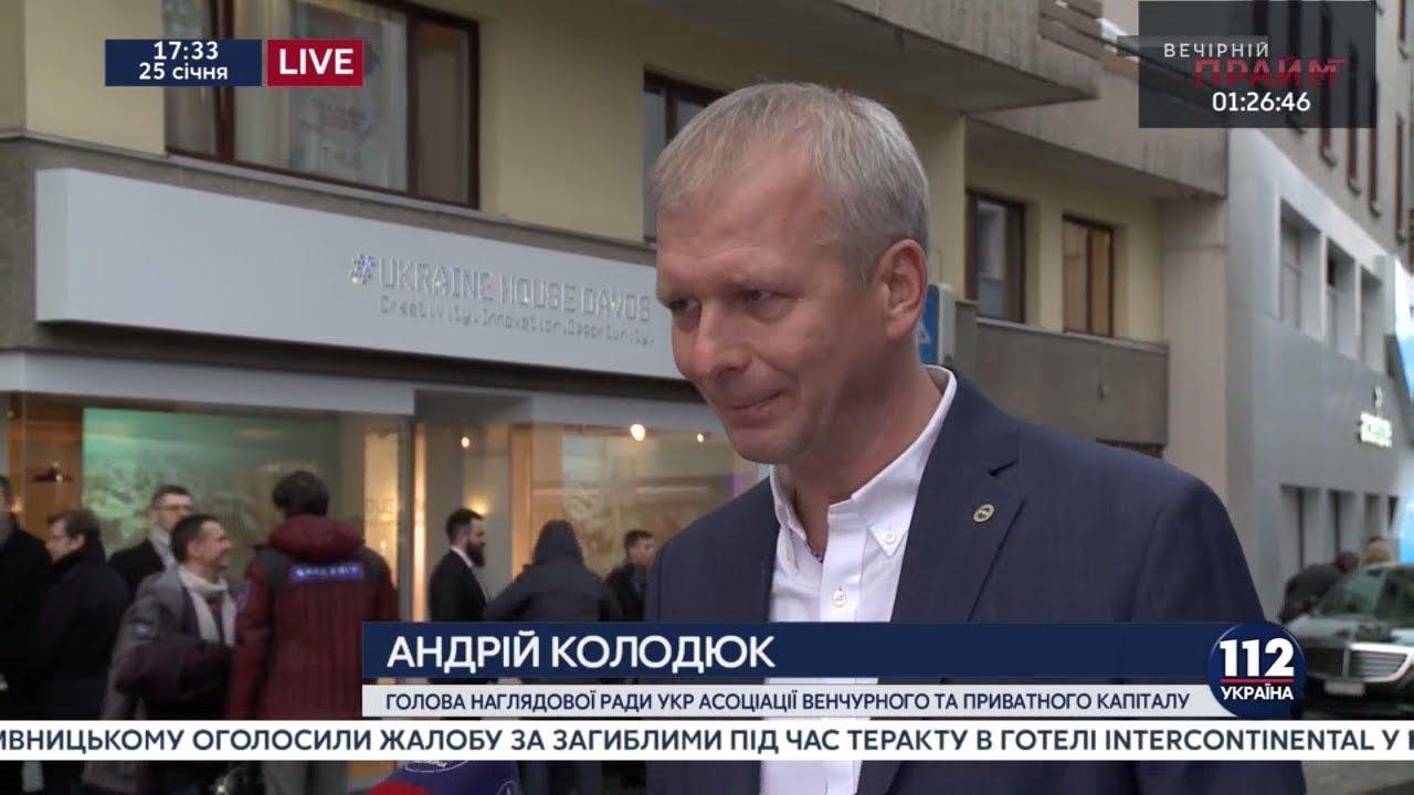 «Впервые Украина вызывала не жалость, а уважение